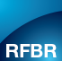 Russian Foundation for Basic Research (RFBR)